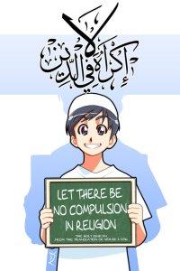 No compulsion in religion