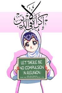 Let there be no compulsion in religion